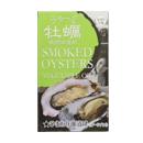 スモーク牡蠣の缶詰(オードブル)の写真